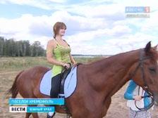 Лошадь челябинского центра иппотерапии